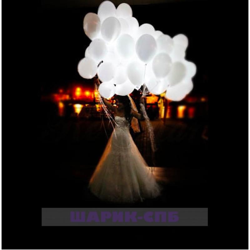 Воздушные шарики со светодиодами на свадьбу