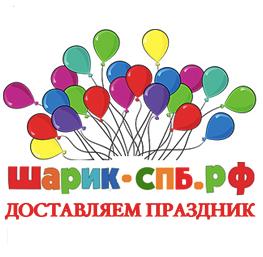 ШАРИК-СПБ Доставка Воздушных Шариков